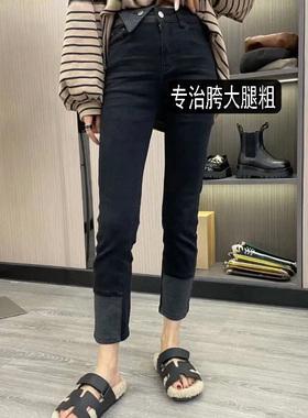 女装2021新款潮胖妹妹大码高腰弹力加绒直筒牛仔裤女梨形身材裤子