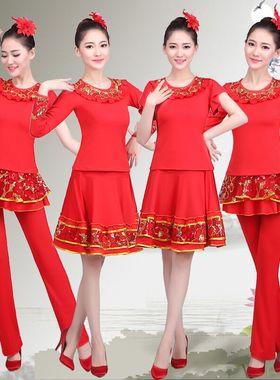 中老年广场舞服装新款套装春秋跳舞服女大码夏舞裙套装亮片演出服