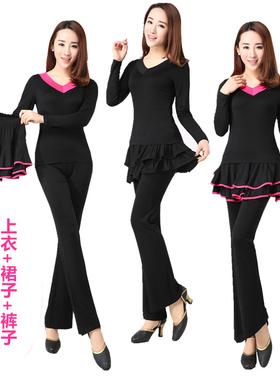广场舞服装套装 新款莫代尔中老年跳舞蹈表演出练功服三件套女