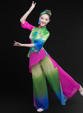 秧歌服演出服女2021新款古典舞民族扇子舞蹈服装中老年广场舞套装