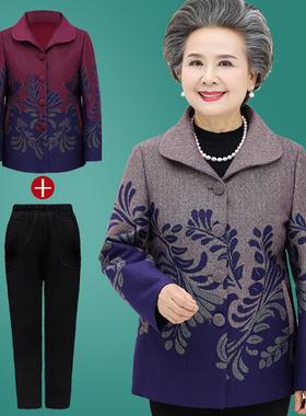 60-70岁中老年人女加绒外套奶奶衣服80老太太上衣妈妈装秋冬服装