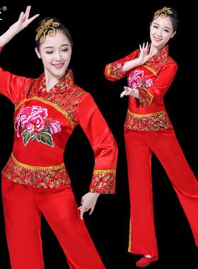 秧歌服装演出服女成人2021新款中老年扇子舞民族舞蹈广场舞服套装