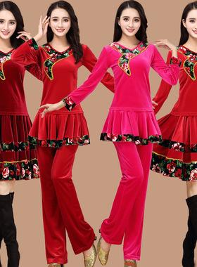 金丝绒广场舞服装女套装秋冬新款长袖舞蹈服裙子中老年人跳舞衣服