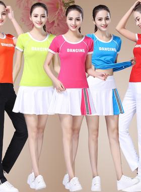 广场舞服装新款套装夏季女短袖跳舞衣服裙子中老年团队运动舞蹈服