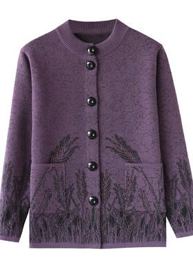 中老年人秋装开衫毛衣女老人上衣服装妈妈春秋针织保暖外套奶奶装