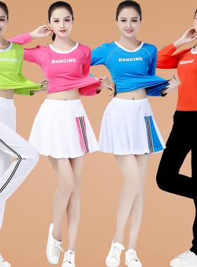 广场舞服装女套装长袖纯棉跳舞上衣中老年运动休闲裤健身操舞蹈服