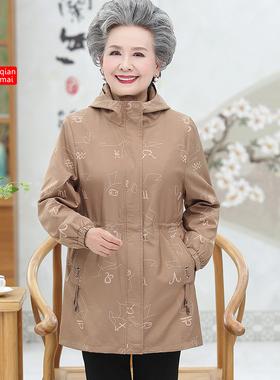 60岁妈妈春装外套奶奶装春秋风衣高贵中老年女装上衣服老人服装女