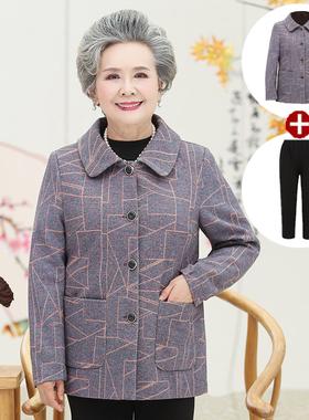奶奶秋装外套中老年人女妈妈春秋服装老人衣服太太2020年新款毛呢
