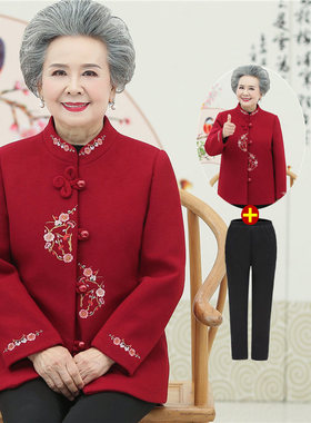 中老年人女装秋装唐装外套过寿生日老人妈妈春秋奶奶大码太太服装