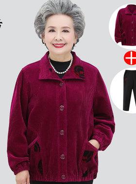 中老年人女秋装外套奶奶灯芯绒上衣服装老太太加肥加大码纯棉夹克