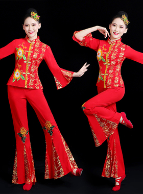 秧歌服女套装2021新款跳舞衣服广场舞中老年腰鼓服装扇子舞演出服