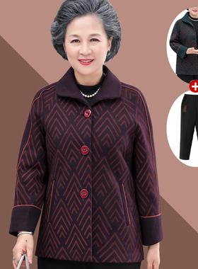 中老年人春秋洋气外衣女奶奶装毛呢外套婆婆套装宽松妈妈上衣服装