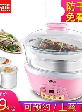 淘气熊(家电) DDZ18R隔水电炖锅煮粥B粥煲汤燕窝预约全自动陶瓷