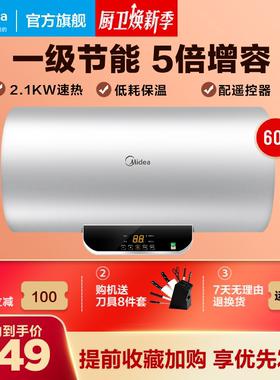 美的60升电热水器电家用小型储水式速热卫生间洗澡50即热智能家电