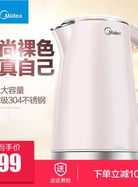 美的插电水壹喝水烧水家用小家电热水壶电壶快壶京东电器煮开水机