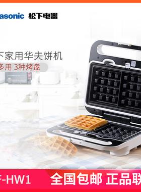 Panasonic/松下 NF-HW1家用家电饼铛华夫饼机多功能蛋卷机电饼铛