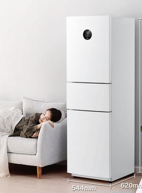 美的冰箱230升三开门家用三门智能家电一级能效三门变频风冷无霜