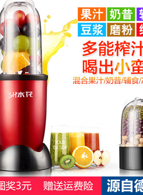 家用多功能全自动绞肉磨粉机砸咋扎打小型果蔬水果汁机厨房小家电