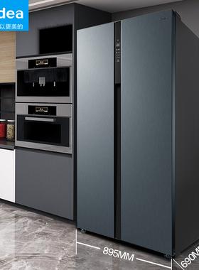 美的549升无霜保鲜对开门节能家用超薄大容量智能家电冰箱双开门