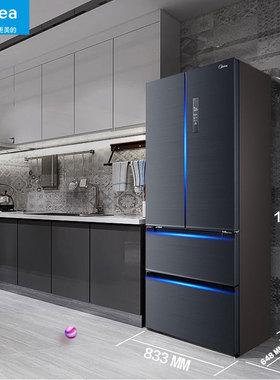 【19分钟急速净味】美的508法式四门智能家电冰箱4多门双门对开门