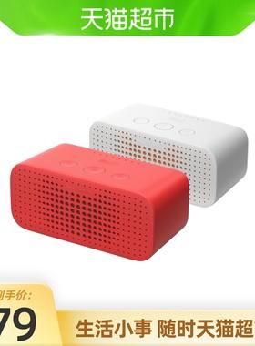 天猫精灵方糖R无线蓝牙智能音箱音响新品声控家电通话