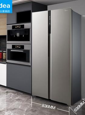 美的452L超薄小户型无霜电冰箱智能家电变频对开门双开门家用冷柜