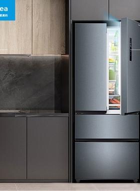 美的369升法式多门风冷无霜小冰箱家用四门节能双开门智能家电