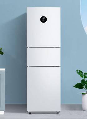 美的230L三门冰箱家用节能一级能效变频无霜智能家电双循环三开门