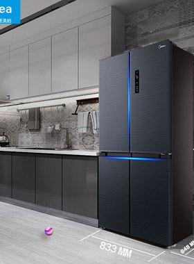 【19分钟急速净味】美的478智能家电冰箱四开门家用4门十字对开门
