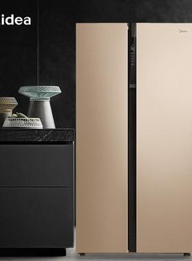 美的528L对开门双开门家用超大容量无霜变频节能双门智能家电冰箱