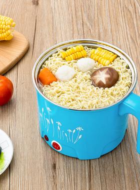 小型家电电蛋水家用电器迷你自动蛋羹断电插蒸锅厨房小炖蒸器煮蛋