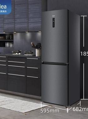 Midea/美的 BCD-342WPZM(E) 风冷无霜节能冰箱家用小型智能家电