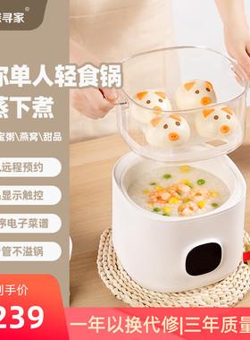 探寻家电炖锅预约煲汤隔水炖一人燕窝陶瓷小炖盅婴儿bb煮粥神器蒸