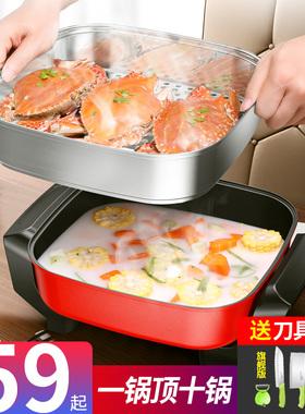 新款电火火锅锅家用多功能4人-6人电火窝埚小家电厨房电器炒。
