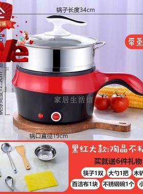 蒸蛋器自j动i断电煮蛋神器家用煎锅小家电厨房电器早餐机迷你煎。