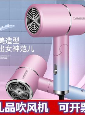 实用开业活动家电小礼品吹风机家用冷热风筒宠物理发店学生电吹风
