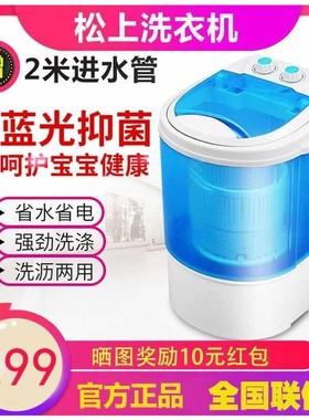110V伏小家电迷你出口洗衣机婴儿家用洗脱一体半自动小型美国