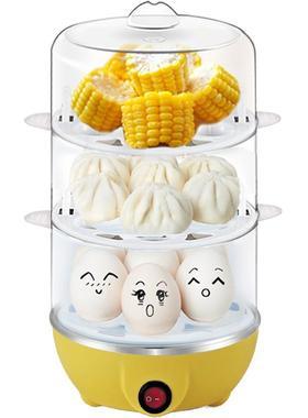 小家电厨房电器迷你电蒸笼煮蛋器双层电蒸锅蒸玉米馒头器定时