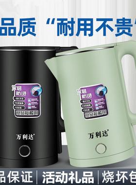 活动礼品开业小家电大容量保温家用自动断电304不锈钢烧电热水壶