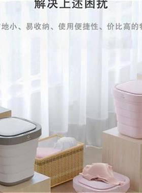 折叠洗衣机ekg寝室m不变v形贝便携式租I房洗涤蓝光二家电缠绕祛渍