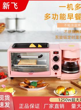 小霸王多功能电烤箱三合一早餐机面包机多士炉咖啡机小家电