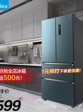【美妆养颜】Midea/美的 BCD-400WFPZM(E) 多门智能家电变频冰箱