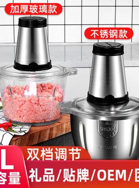 3L大容量不锈钢电动绞肉机切菜机大功率食物料理机110V美规小家电