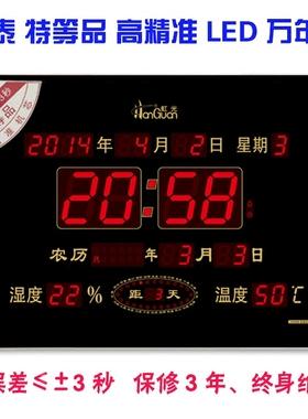 万年历2021新款电子钟客厅家用24节气虹泰led数码大字挂墙时钟表