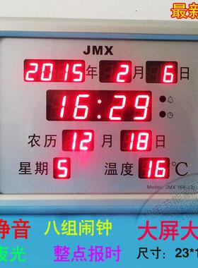 包邮LED数码万年历挂钟数字静音夜光电子日历钟温度计客厅挂钟
