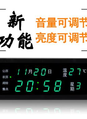 万年历电子钟日历数字时钟家用台led2021新款夜光客厅数码挂钟表