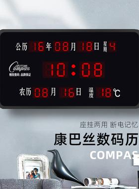 康巴丝LED数码万年历挂钟夜光客厅创意电子钟静音电子办公座钟表