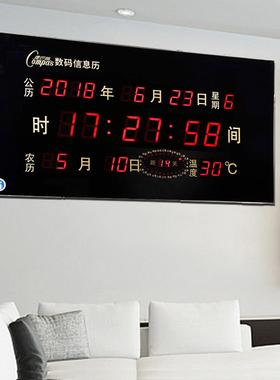 康巴丝万年历电子钟2021新款家用客厅创意挂钟表挂墙数码日历时钟