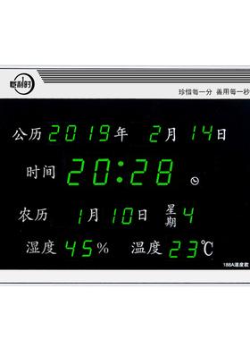 恺利时新款led数码万年历电子钟挂钟客厅静音家用日历台钟表