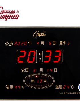 康巴丝数码万年历电子钟日历夜光2020新款客厅钟表家用超薄壁挂钟